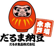 本場水戸だるま納豆 だるま食品株式会社