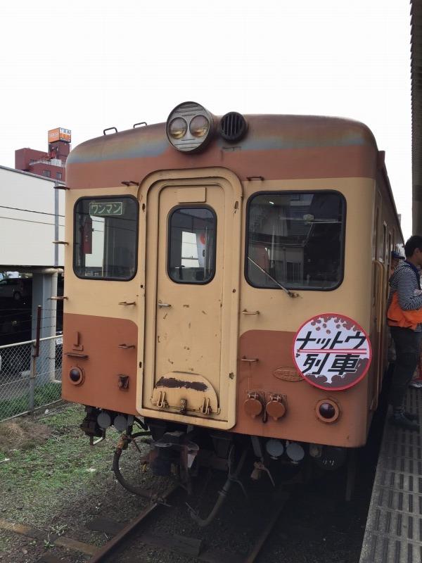 納豆列車2015運行イベント開催