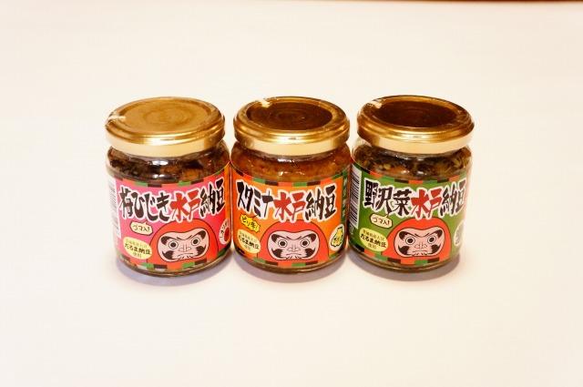 納豆惣菜3種ギフトセット
