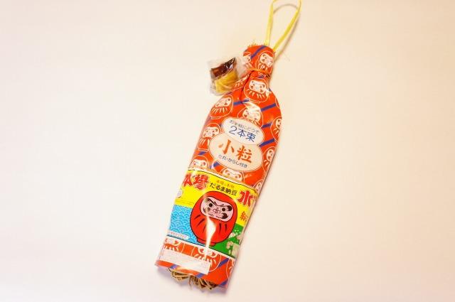わら納豆2本包