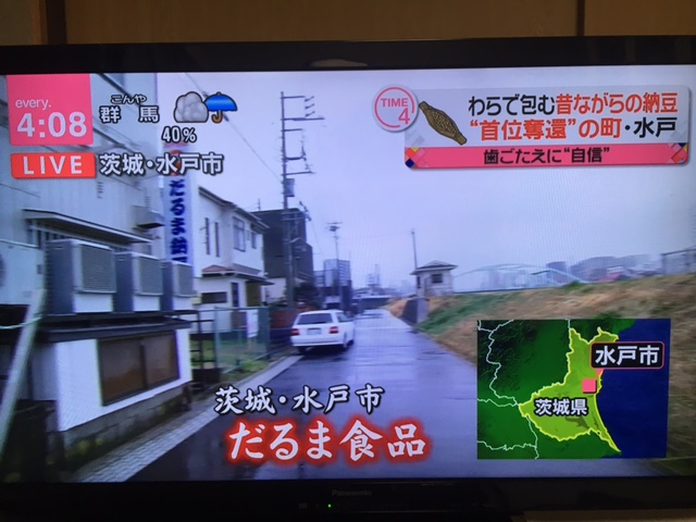 日本テレビ放送「news every.」放送されました