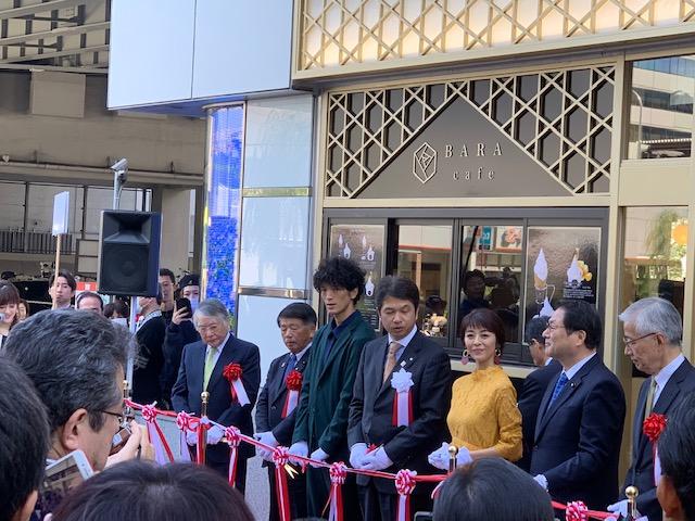 茨城県アンテナショップ「IBARAKI sense」リニューアルオープン