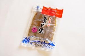 oogiya-hoshiimo