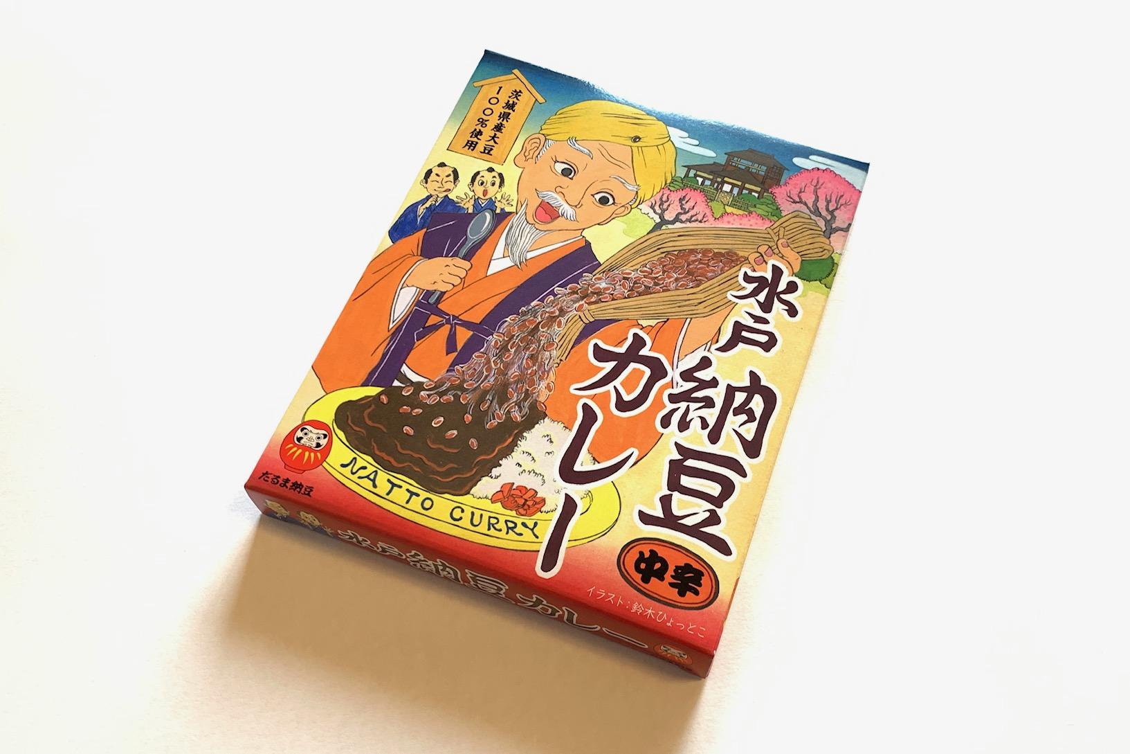 水戸納豆カレー新パッケージ発売