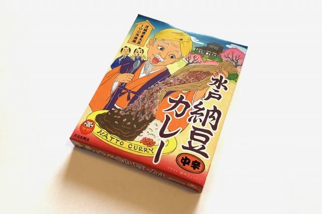 新水戸納豆カレー