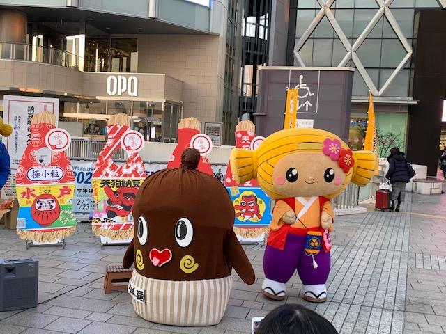平成31年の総務省家計調査による水戸市の納豆購入額